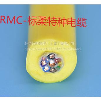 缆控式ROV水下机器人 水下ROV专用零浮力电缆 漂浮电缆