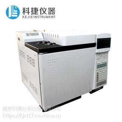 长沙色谱分析仪 医用环氧总烃分析用气相色谱仪