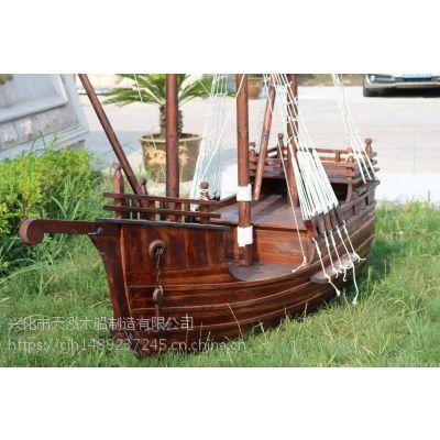 海贼船定制木船出售