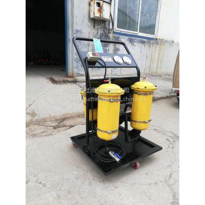 LYC-A50便移式滤油机性能,移动式滤油小车、便携式润滑油滤油机