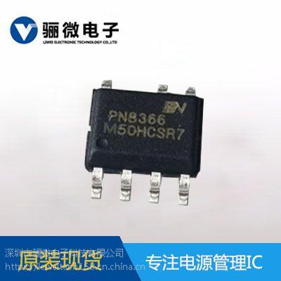 电源管理芯片_电源管理ic应用的优势