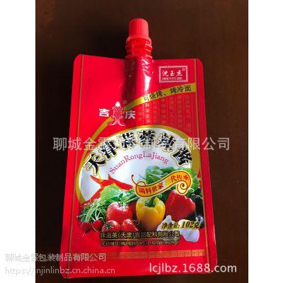 供应原阳县专业定制甜面酱/辣酱包装/吸嘴袋/金霖包装制品