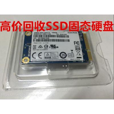 上海哪里回收SSD硬盘?固态硬盘回收,各种牌子SSD硬盘回收