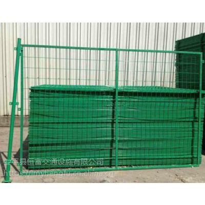 安平厂家直销铁路护栏网道路两侧隔离栅安全防护网铁路围栏网