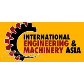 2018年巴基斯坦第十六届亚洲国际工程展览会