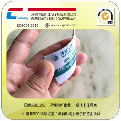 四川国家电网rfid电子标签 抗金属nfc标签 户外耐高温