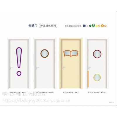 聊城高唐幼儿园用门学校用门医院专用门学校教室门