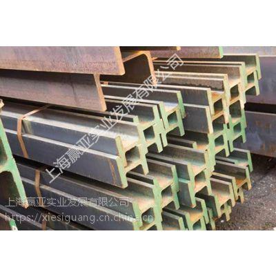 江阴HE160B欧标H型钢进口S355JR米塔尔160*160欧标H型钢