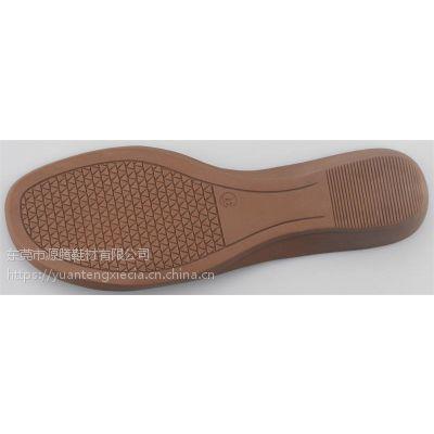 KW-L305-1 女鞋底丨TPR鞋底丨TP鞋底