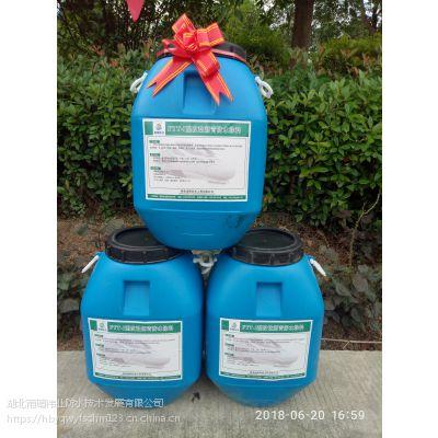 秭归雨晴FYT-I型桥面防水涂料优质耐用的涂料