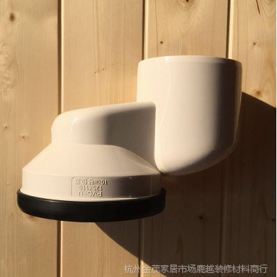 马桶移位器不带皮圈坐便器PVC加厚排污管配件2.5  5  7.5  10CM