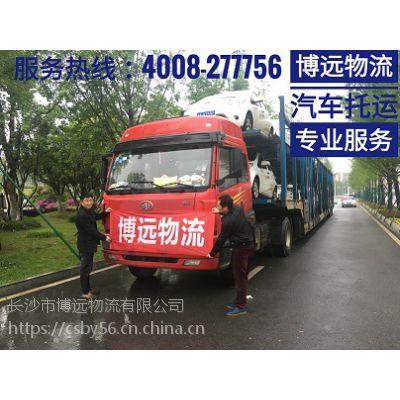 SUV汽车如何从长沙托运到新疆吐鲁番