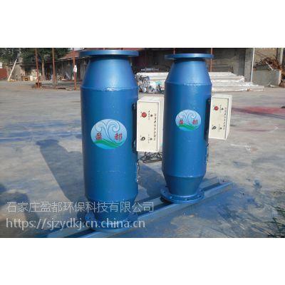 YDGP-100新疆蒸汽锅炉电子除垢仪