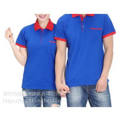 同乐西装雪纺修身衬衣均码订做同乐职业装工衣厂服工作服厂家选款T恤