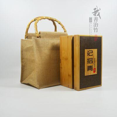 厂家批发天然竹盒竹包装竹制礼盒茶叶盒竹茶仓收纳竹盒茶具包装