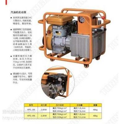 油压泵站|扬州通能机械|北京油压泵站