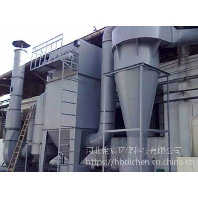 河北帝宸环保生产厂家湿式除尘器水除尘器除尘效率及工业中应用范围