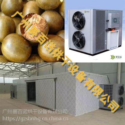 广西罗汉果烘干机 空气能罗汉果烘干房