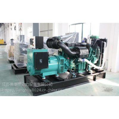 沃尔沃132KW柴油发电机组