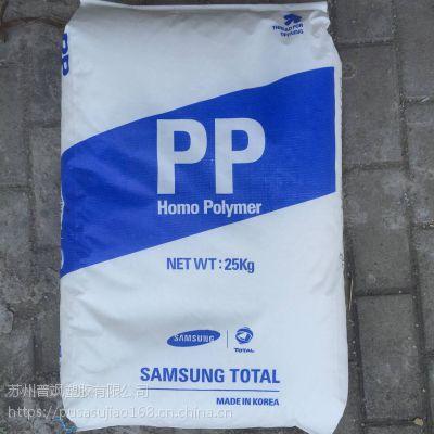 PP BI710 三星道达尔 抗静电性PP 共聚聚丙烯