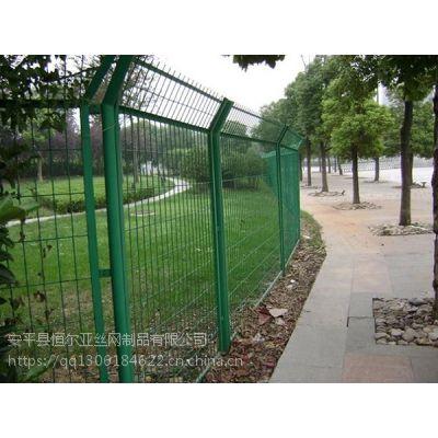 高速公路护栏网厂价格/框架护栏网/道路护栏网/隔离网