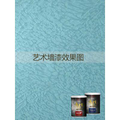 数码彩 供应 安庆太湖县 防水防霉内墙涂料 艺术墙漆