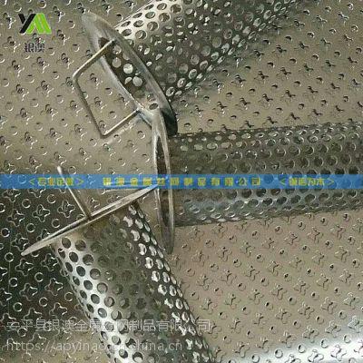 定制过滤网筒 不锈钢冲孔滤筒 提手网筒网篮特殊规格来图定制