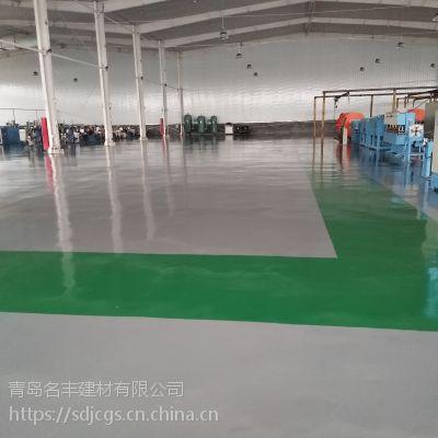 即墨聚氨酯地坪漆材料厂家宏源 HY-10052