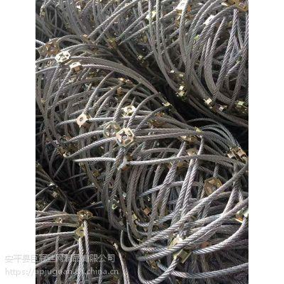 边坡防护网批发@钢丝绳边坡防护网厂家@边坡防护网报价