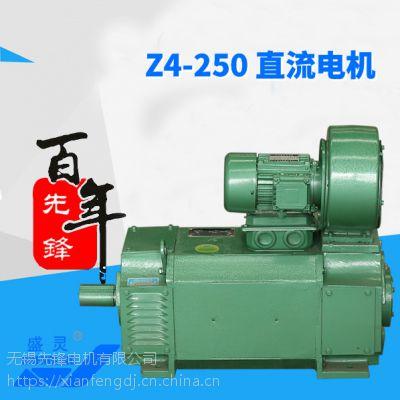 Z4直流电机-200