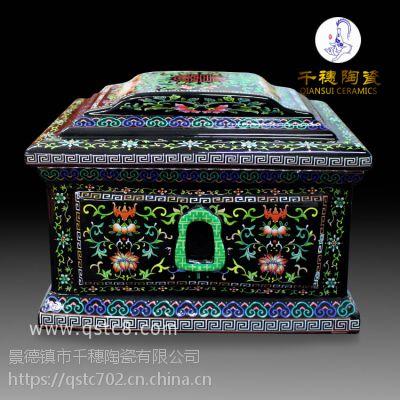 景德镇陶瓷骨灰盒尺寸_各类骨灰盒批发定制_骨灰盒图片