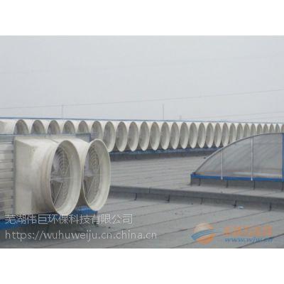 滁州厂房屋顶通风排烟设备 负压风机厂家