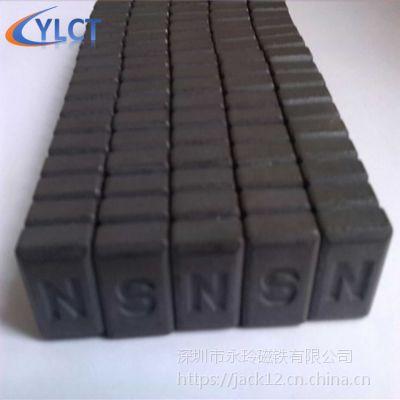 供应【优质耐用】异形磁铁 方形铁氧体磁铁 强力磁铁 异形铁氧体