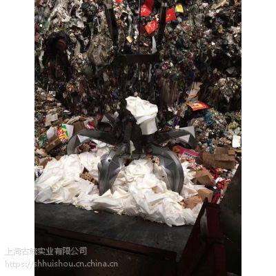 不合格衣服销毁废弃物品销毁公司服装销毁不留痕迹