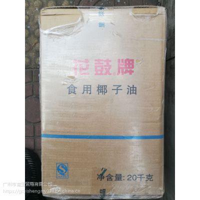 【花鼓牌】食用椰子油 食品级椰子油 25KG/箱