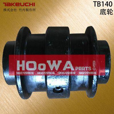 竹内TB140小型挖掘机履带底轮配件_竹内140支重轮