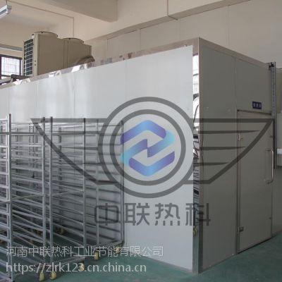 安徽腐竹烘干机环保节能型中联热科面条干燥箱房空气能热泵明胶干制设备
