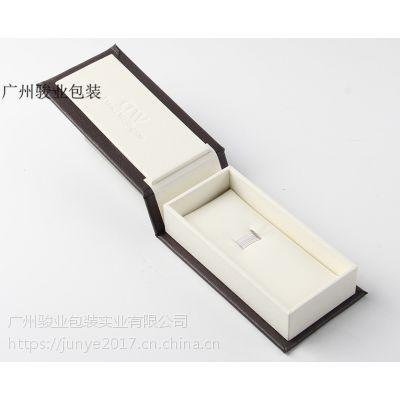 骏业包装香水精装盒厂家订制服务
