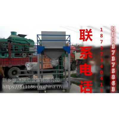 宏源打包机的价格/板材砂灌包计量封包机/全自动板材砂定量包装秤的图片