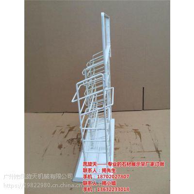 深圳墙砖展示架,凤旋天(图),墙砖展示架订做