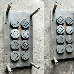 供甘肃冷冲模具和兰州模具设计和制造