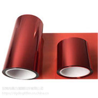 离型膜厂家叙述无硅离型膜的产品特色