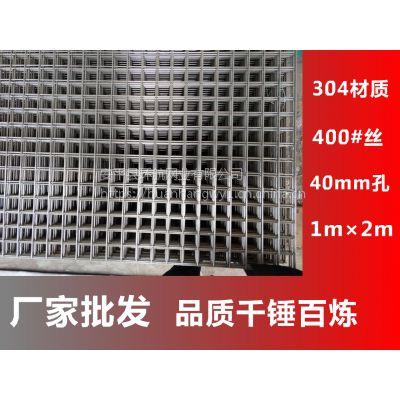 不锈钢焊接网片 建筑围网 变压器防护 无磁性钢丝网 环航网业
