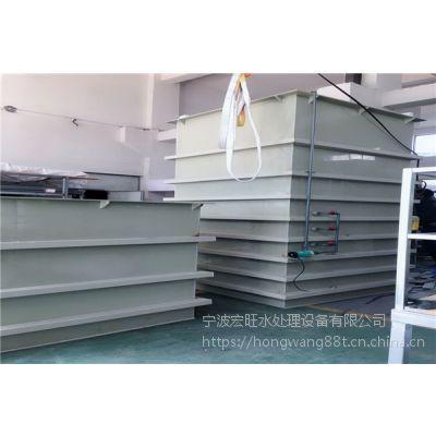 宁波20T/D磷化污水处理设备制作中,宏旺厂家直销