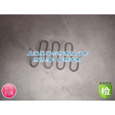 上海奉贤厂家直销220vU异型电热管非标定制