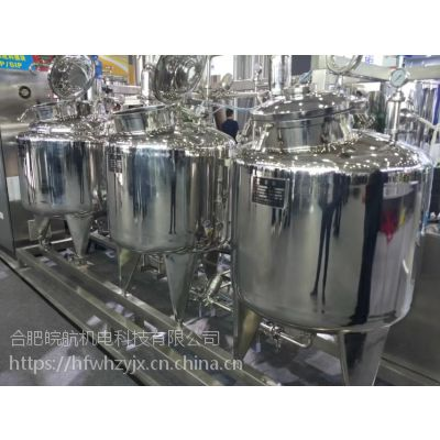 全自动配液罐 GMP配液罐 细胞培养配液罐