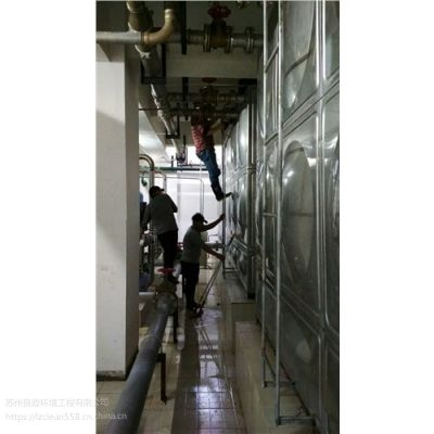 苏州不锈钢水箱清洗报价_苏州二次生活水箱清洗_苏州生活水箱清洗流程_良致保洁