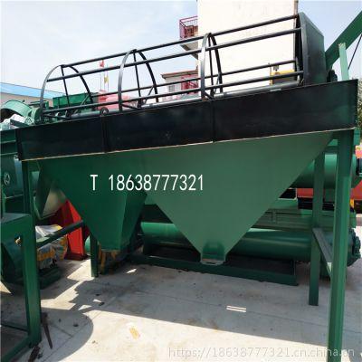 九龙坡区生产有机肥设备价格 尿素粉碎机 有机肥粉碎机