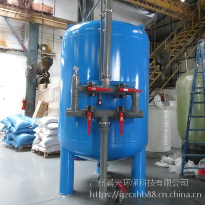 南沙厂家直销手动型反冲洗前置净水吸附异味活性炭多介质过滤器 晨兴环保