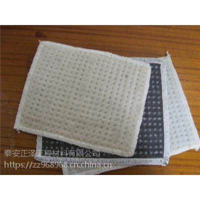 纳基膨润土防水毯密实防水 北京防水毯克重价格